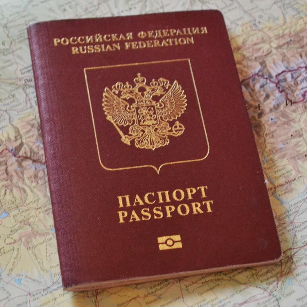 Как срочно сделать паспорт цена замены паспорта РФ 475
