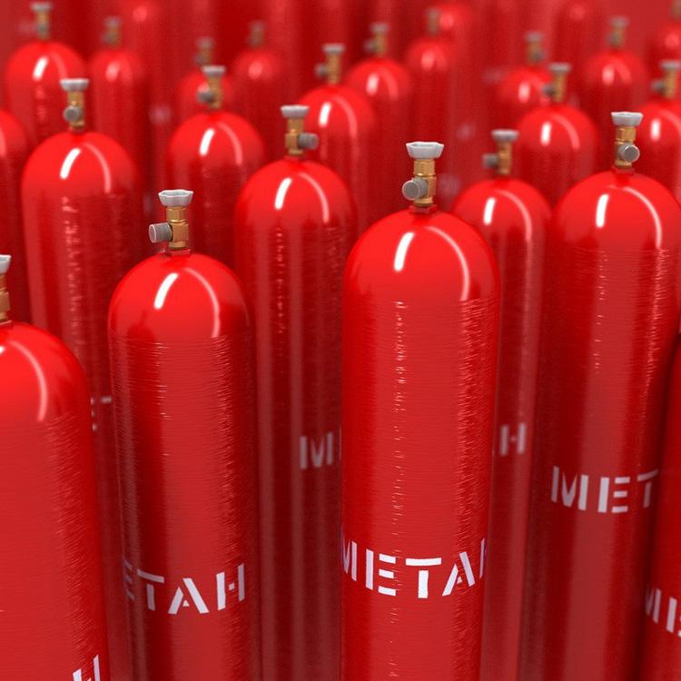 нужно картинки газа метана дорожного